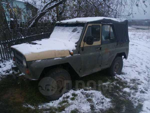 УАЗ 469, 1998 год, 35 000 руб.
