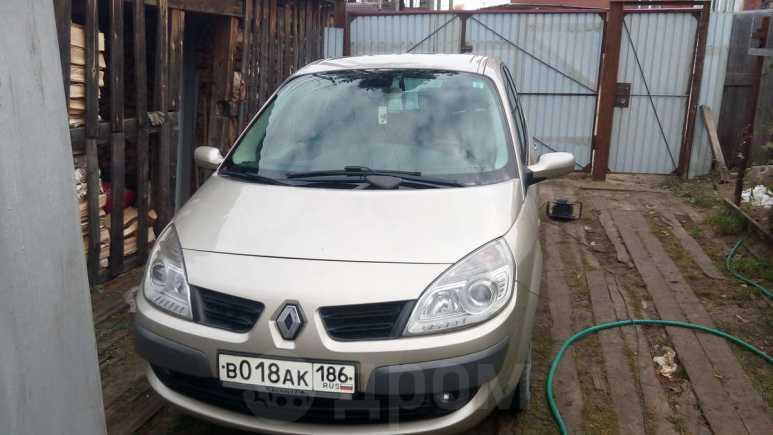 Renault Scenic, 2008 год, 350 000 руб.