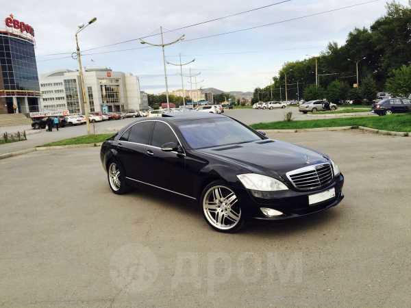 Mercedes-Benz S-Class, 2006 год, 1 190 000 руб.