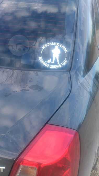 Chevrolet Lacetti, 2008 год, 355 000 руб.
