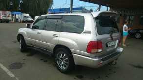 Мирный Land Cruiser 2001