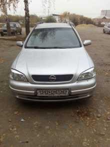 Канск Astra 2002