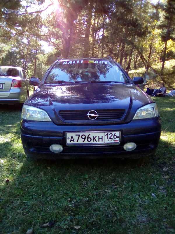 Opel Astra, 2000 год, 260 000 руб.