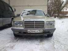 Новосибирск S-Class 1980