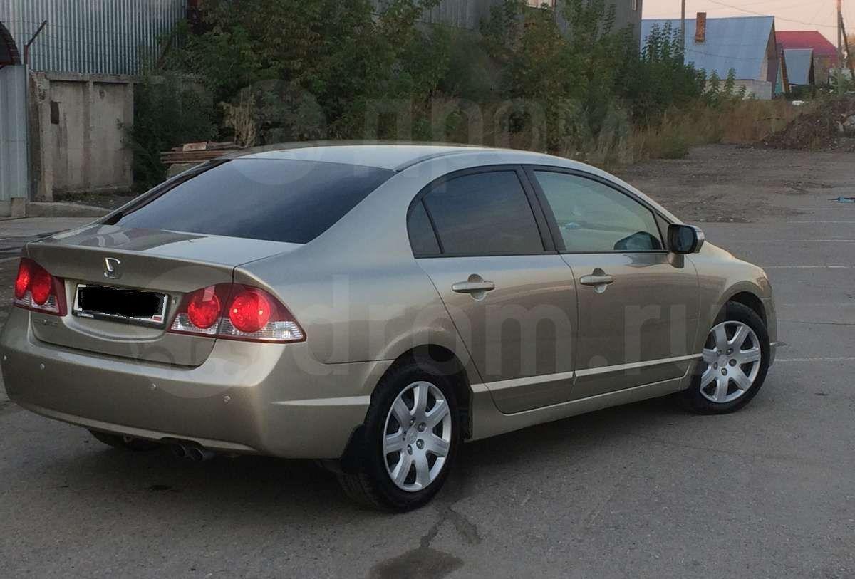Продажа Honda в УланУдэ