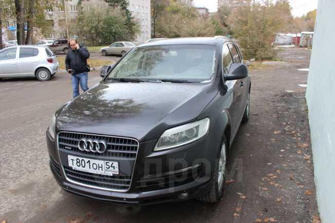 Audi Q7, 2006 год, 570 000 руб.