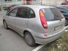 Красноярск Tino 1999