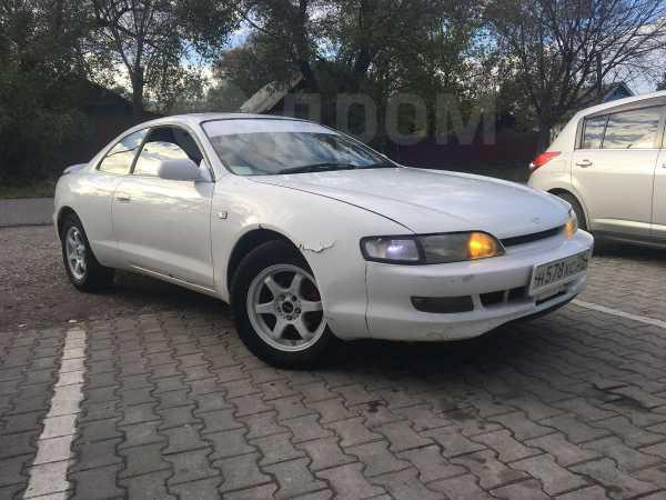 Toyota Curren, 1997 год, 260 000 руб.