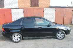 Боровский Focus 2003