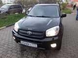 Москва Тойота РАВ4 2004