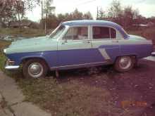 Ванино 21 Волга 1967