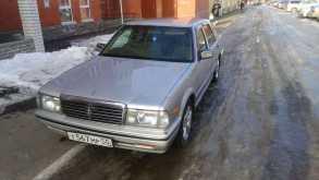 Омск Седрик 2000