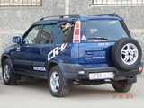 Тюмень Хонда ЦР-В 1997