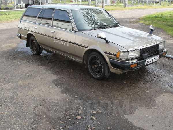 Toyota Mark II, 1986 год, 50 000 руб.