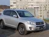 Владивосток Тойота РАВ4 2015