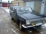 Новосибирск ГАЗ 24 Волга 1979