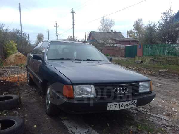 Audi 100, 1989 год, 62 000 руб.