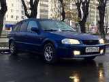 Тюмень Мазда 323Ф 1999