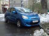 Новосибирск Мираж 2013