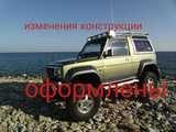 Владивосток Rugger 1994