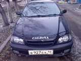 Саяногорск Калдина 1998