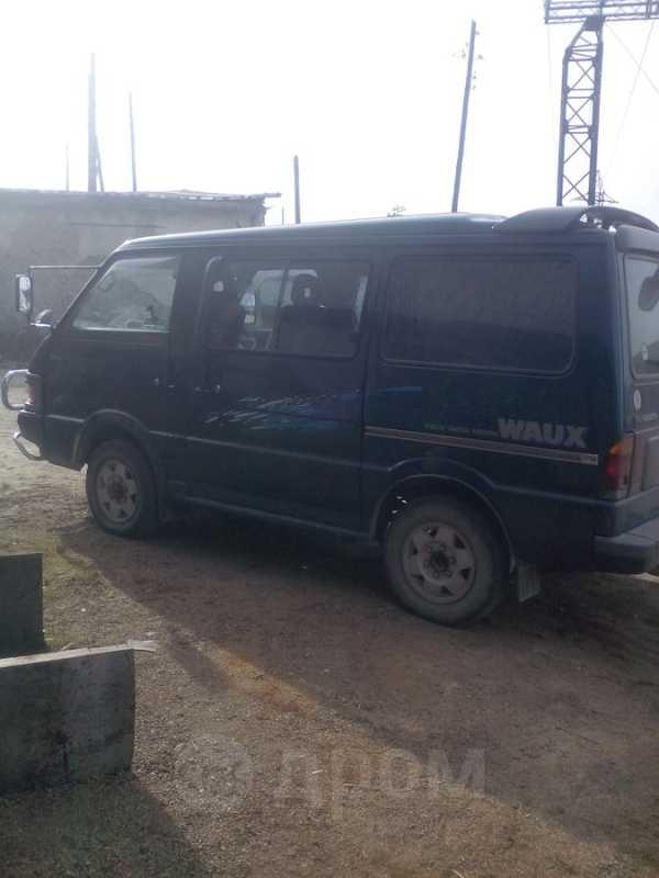Mazda Bongo, 1995 год, 280 000 руб.