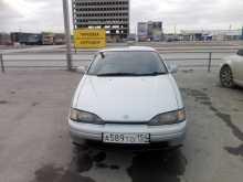Новосибирск Цинос 1991