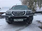 Красноярск Хонда Пилот 2008