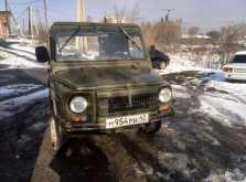 Новокузнецк ЛуАЗ 1987