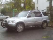 Североуральск CR-V 1998