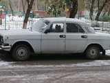 Красноярск ГАЗ 24 Волга 1990