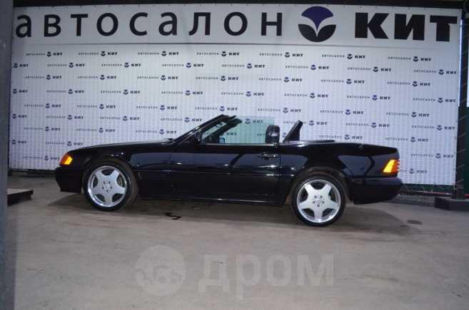 Mercedes-Benz S-Class, 1994 год, 799 000 руб.
