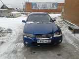 Татарск Авенир Салют 2003