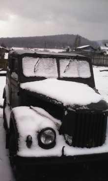Саянск 69 1959