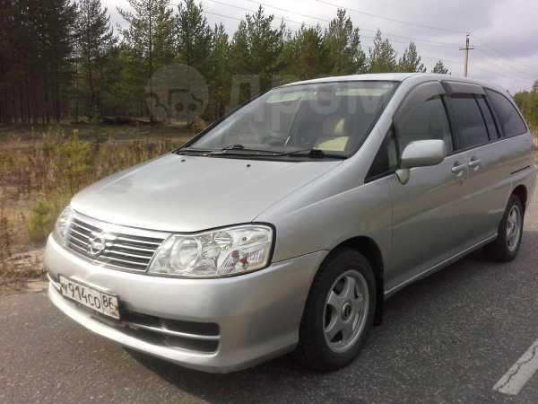 Nissan Liberty, 2004 год, 320 000 руб.