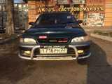 Рубцовск Калдина 1993