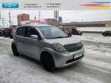 Новосибирск Дайхатсу Бун 2005