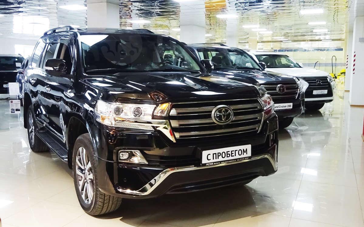 Дать объявление на сайте о продаже машины в южно-сахалинске радио ново-уральск дать объявление