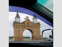 Триумфальная арка (Канск) (Архитектура)