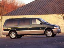 Chrysler Grand Voyager 1990, минивэн, 2 поколение