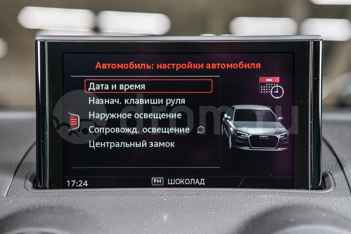 """Полноцветный ЖК-монитор: 7"""""""