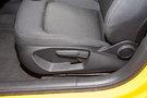 Регулировка передних сидений: Передние сиденья с регулировкой по высоте