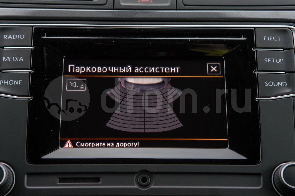 Задний парктроник: опция