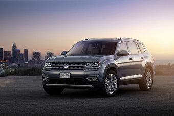 Россия станет единственной европейской страной, в которую будут поставлять VW Atlas.