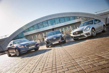 Сравнительный тест Cadillac CTS, Hyundai Genesis и Infiniti Q70. Вчера, сегодня, завтра