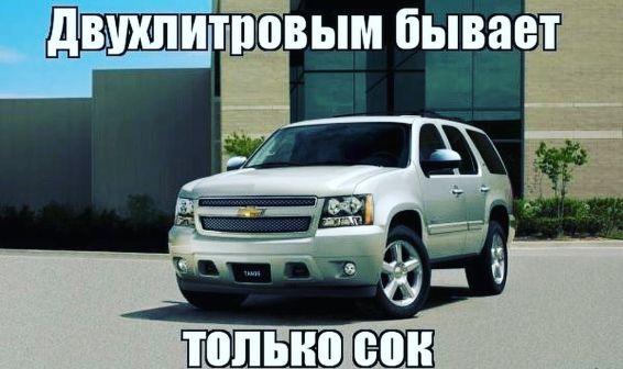 Chevrolet Tahoe 2012 - отзыв владельца