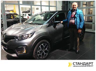 Renault Kaptur 2016 отзыв автора | Дата публикации 03.11.2016.