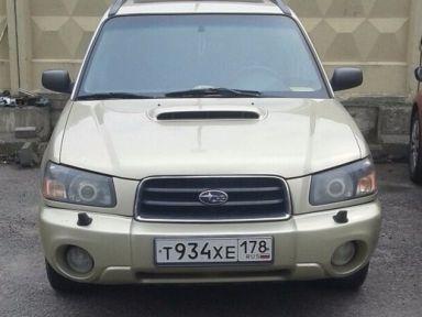 Subaru Forester 2004 отзыв автора | Дата публикации 16.11.2016.