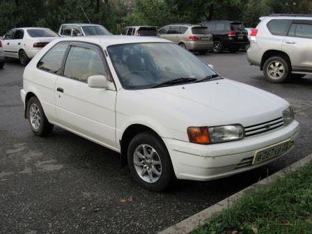 Toyota Corolla II 1997 - отзыв владельца