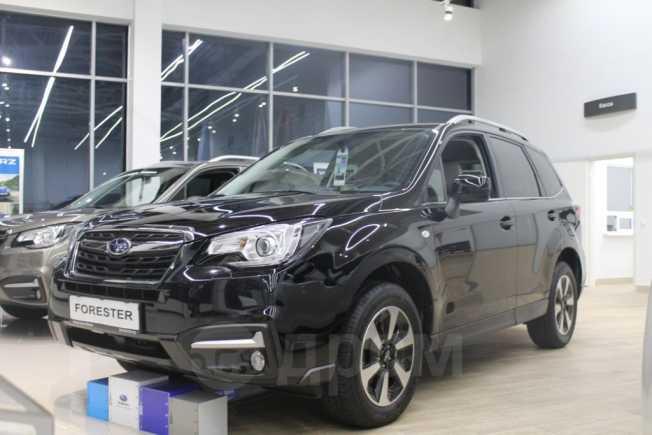 Subaru Forester, 2016 год, 1 939 900 руб.